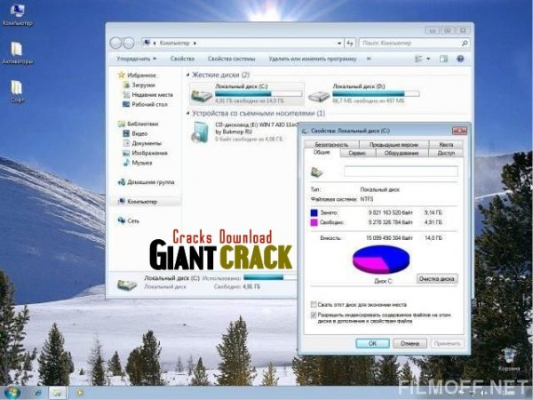 BurnAware Professional Crack 13.4 Free Latest Download 2020