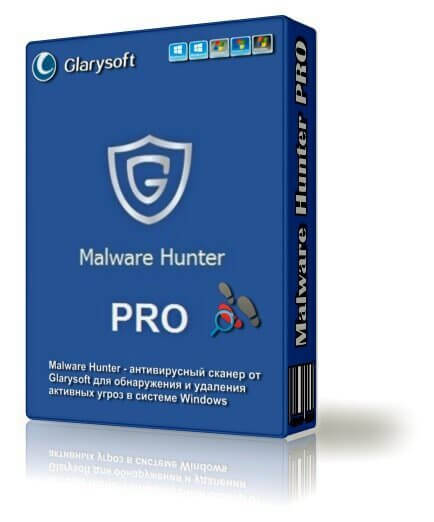 Glarysoft Malware Hunter Crack 1.109.0.701 + Full Serial Key Latest 2020